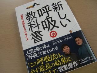 CIMG0032.JPG