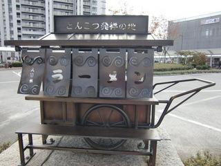 CIMG3093.JPG
