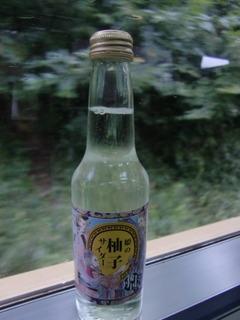 CIMG4761.JPG