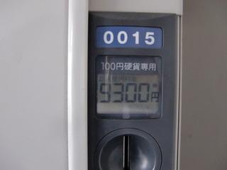 CIMG6203.JPG
