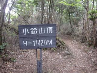 CIMG6828.JPG