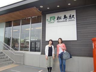 CIMG9322.JPG